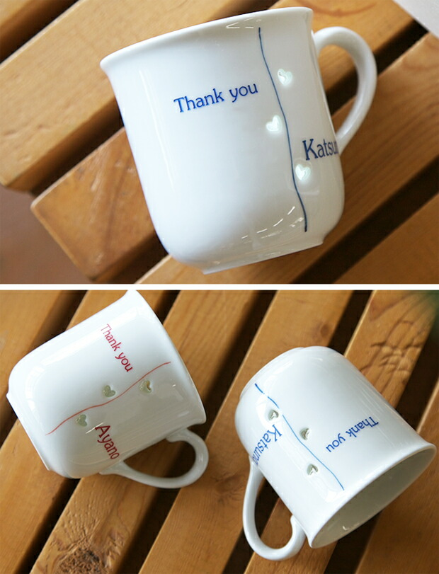水晶彫の有田焼マグカップの特徴