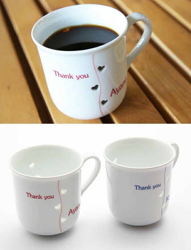 贈り物有田焼名入れマグカップ