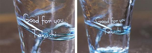 ぐい飲みの側面にお名前やメッセージを彫刻