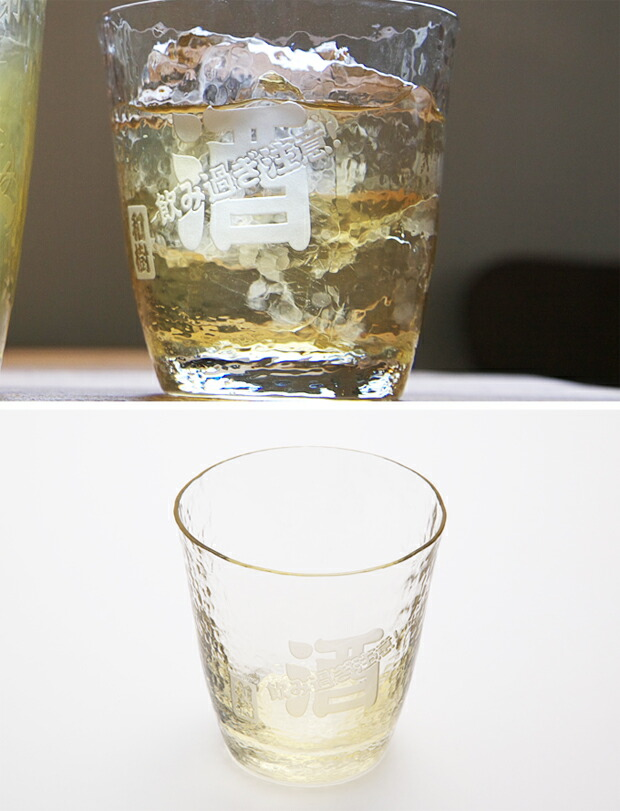名入れオンザロックグラス 高瀬川琥珀の特徴