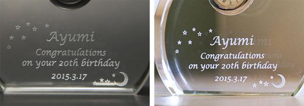 クリスタル時計にお名前やメッセージを彫刻