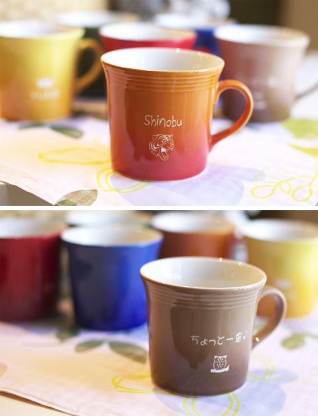 贈り物に名入れカラフルマグカップ