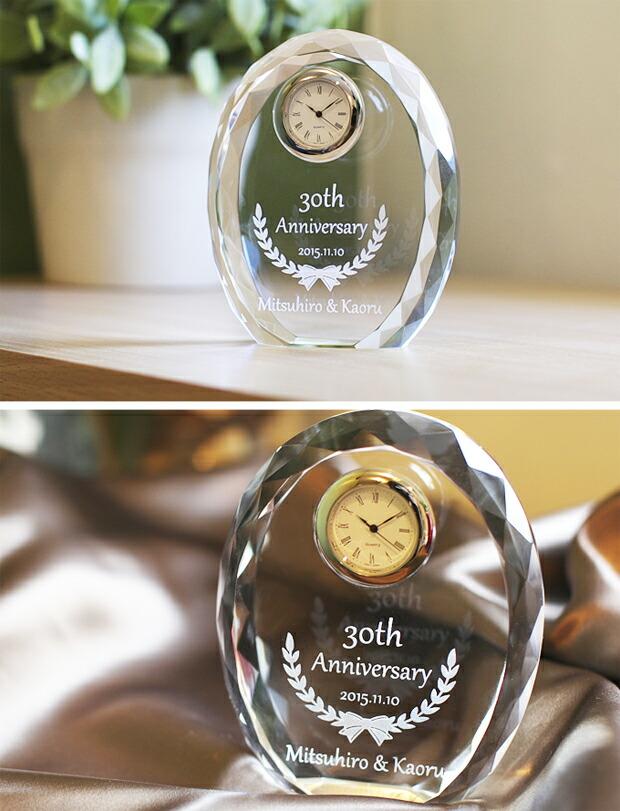 贈り物にクリスタル時計ダイヤカット