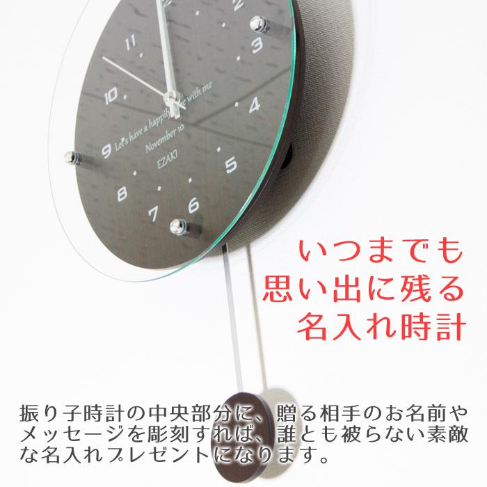 いつまでも思い出に残る名入れ時計