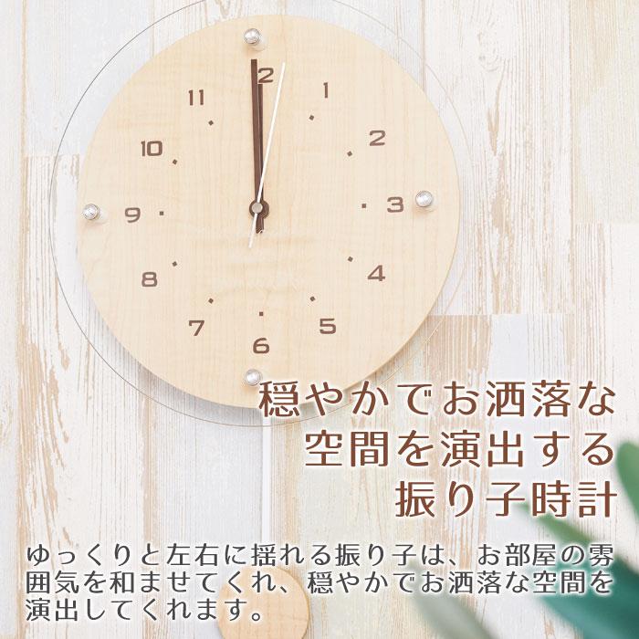 穏やかでお洒落な空間を演出する振り子時計