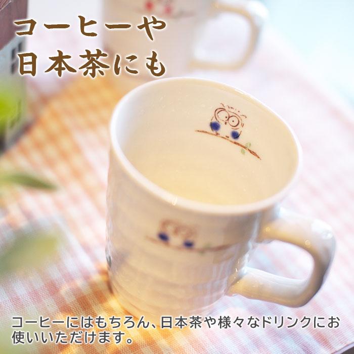 コーヒーや日本茶にも