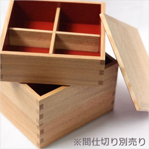 松屋漆器店 木製3段重箱 5寸 ナチュラル内朱 3〜4人用 新学期 運動会