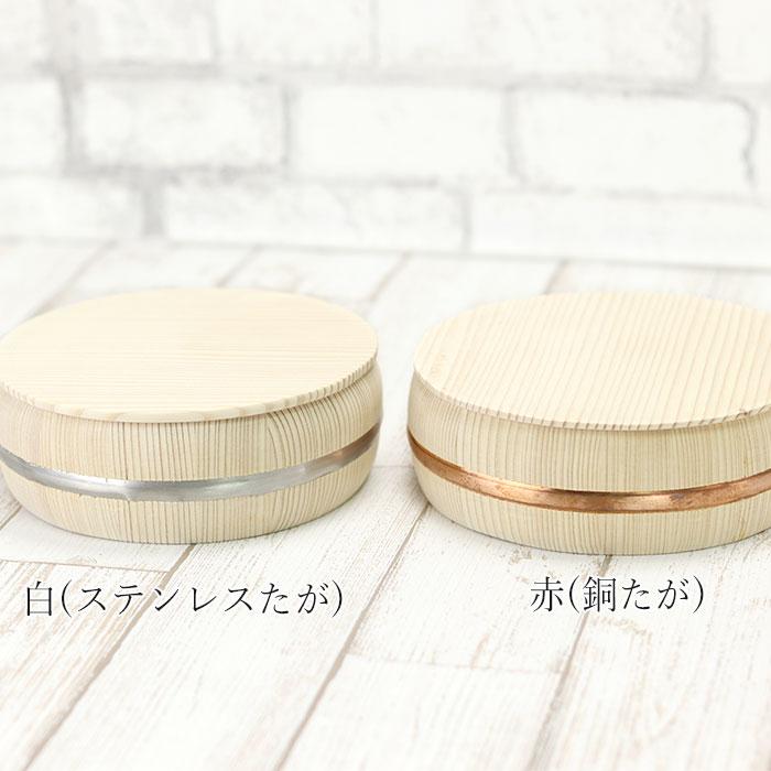 お弁当箱 木製 日本製 国産 讃岐弁 桶弁当 ランチボックス 運動会 行楽 ピクニック おひつ 櫃