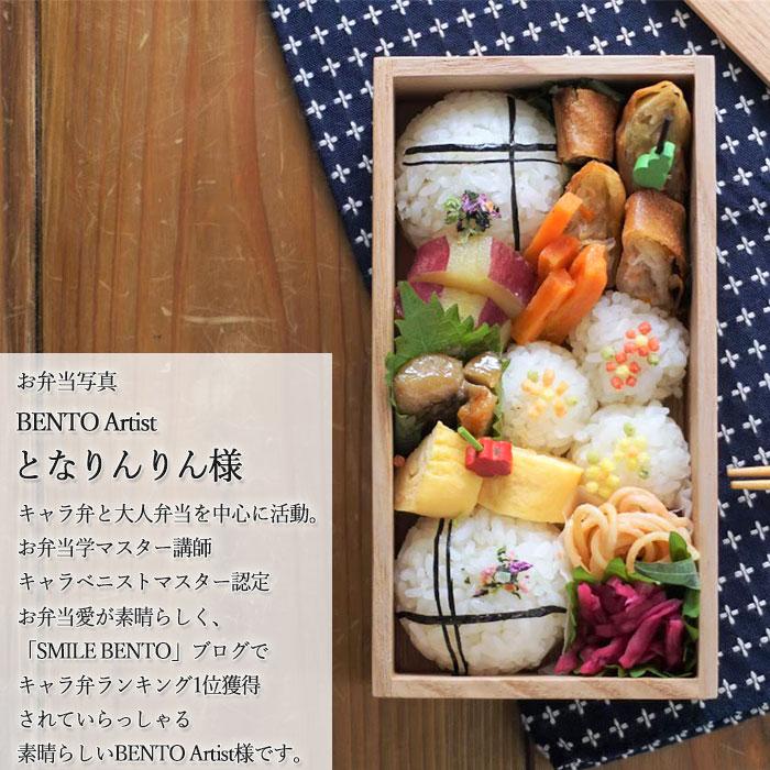木製 弁当箱 日本製 国産 タモ 長角 一段 お弁当箱 小 組子 ナチュラル 松屋漆器
