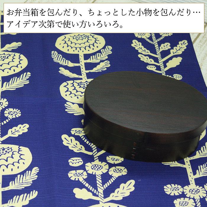 お弁当箱用 風呂敷 リバーシブル綿ふろしき 京の両面おもてなし