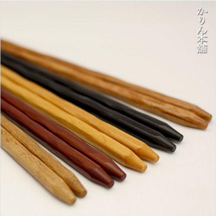 ひねり箸単品