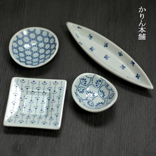 小鉢 豆小皿 藍 全4種