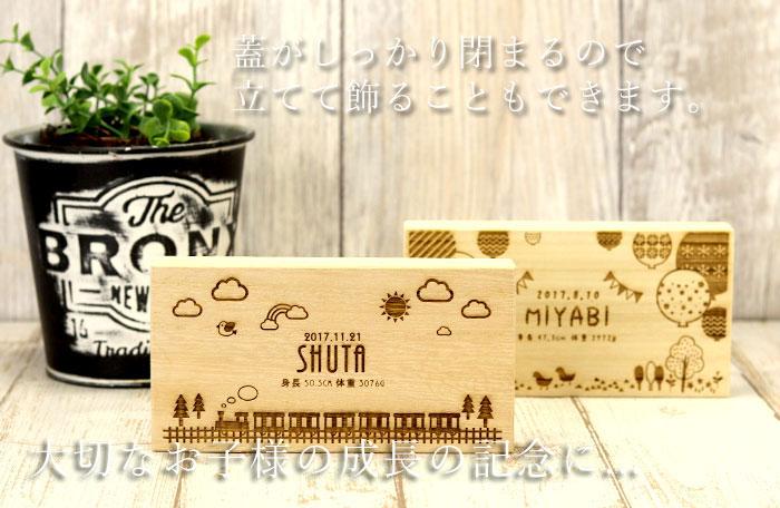 名入れ 木製 乳歯ケース 日本製 国産 日付 プレート付き