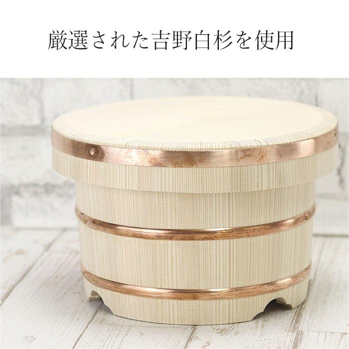 木製 おひつ 日本製 国産 飯櫃 木 ご飯 ごはん おひつごはん 和 和食器 おひつご飯 御櫃 お櫃 食器 料理 便利 お弁当 運動会 寿司桶 おしゃれ かわいい