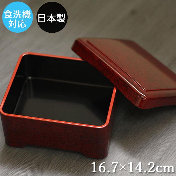 食洗機対応 日本製 うな重箱 器 後藤塗内黒 足付丼重