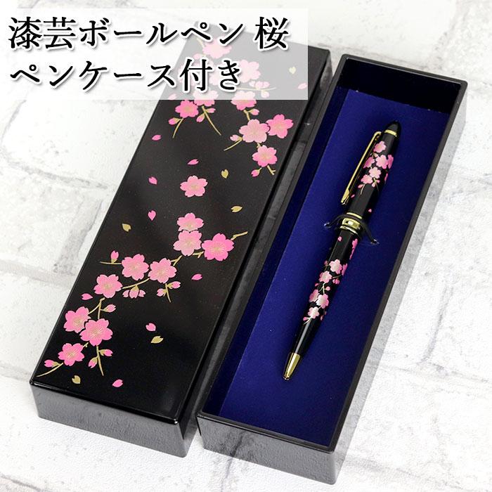 ボールペン ギフト 男性 女性 高級 ギフト おしゃれ かわいい プレゼント 贈り物 文房具 文具 ペン