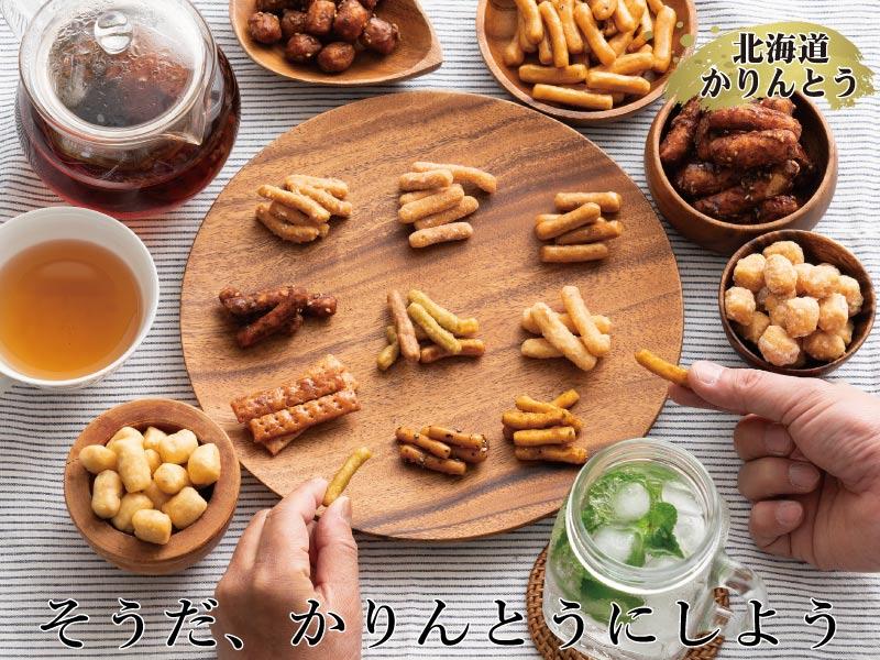 御中元 お中元 内祝 御供 ギフト お取り寄せ 御供 北海道 和菓子