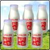 稚内牛乳〜飲みきりサイズ