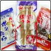 稚内名産珍味(ほたてみみ・ポンタラ・ホッケ燻製スティック)