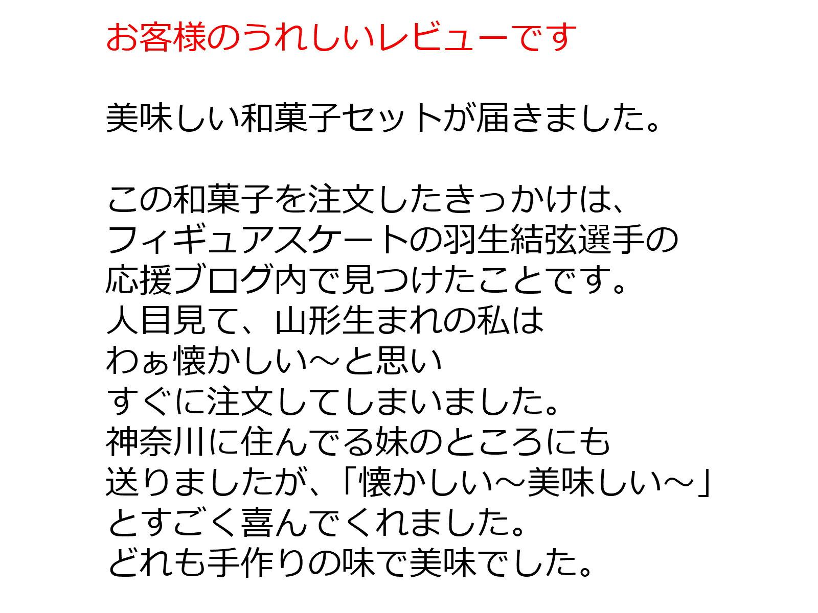 弦 ブログ 結 羽生 応援