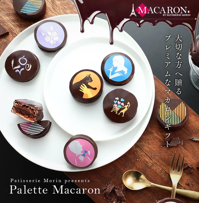 P macaron 01