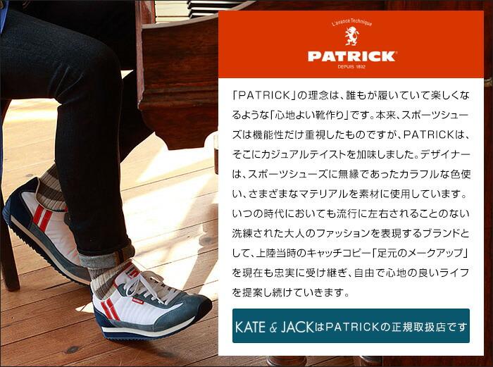 PATRICK(パトリック)