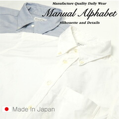 マニュアル アルファベット/MANUAL ALPHABET