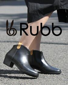 RUBB RENNES レンヌ