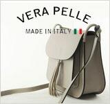 VERA PELLE ヴェラ・ペレ