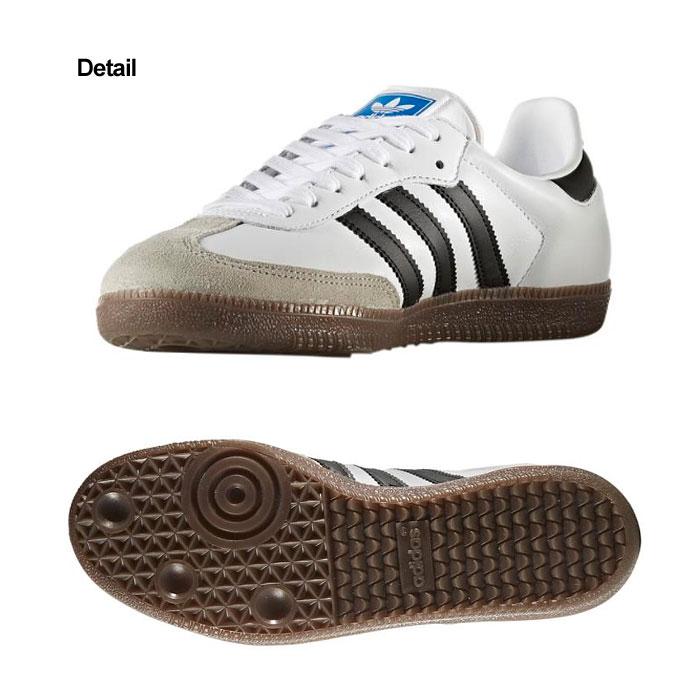 アディダス オリジナルス サンバ メンズ レディース スニーカー 男性 女性 ホワイト ブラック 白 黒 adidas Originals SAMBA BZ0057 送料無料