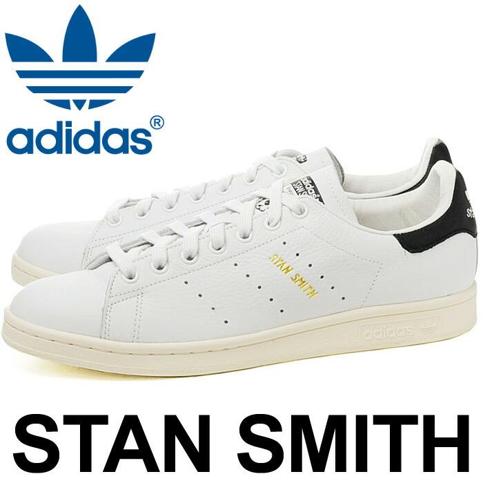 アディダス オリジナルス スタンスミス メンズ レディース スニーカー ローカット 白 黒 ランニングホワイト/コアブラック (S75076) adidas Originals STAN SMITH WHITE BLACK 送料無料