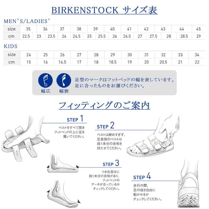 ビルケンシュトック BIRKENSTOCK プロフェッショナル Super-Birki スーパービルキー 68021 サンダル ホワイト 白 レディース メンズ 幅広 靴 医療用 介護用 キッチン用 ワークシューズ 国内正規品 送料無料