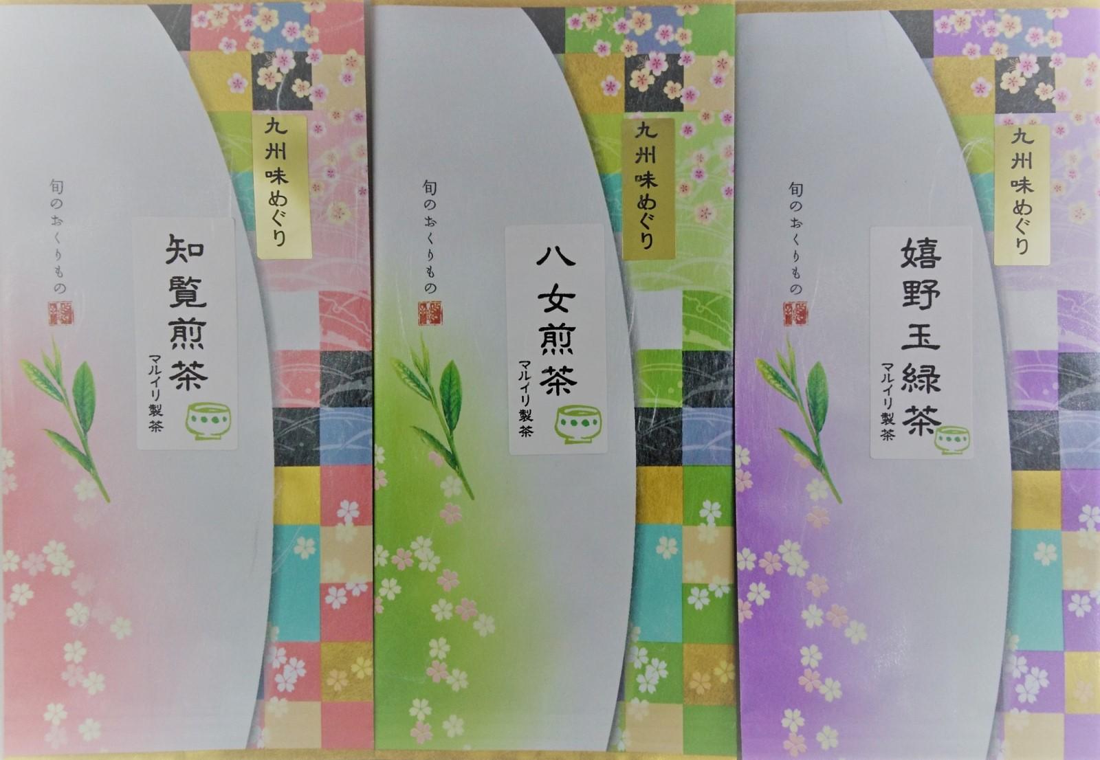 【ネコポス送料無料】<br>九州味めぐり飲み比べセット