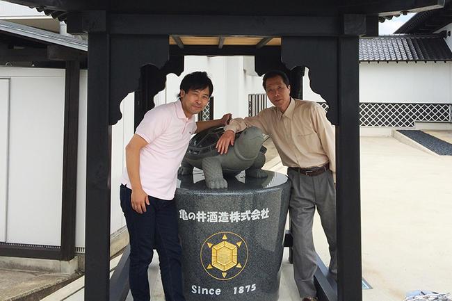 亀の井酒造