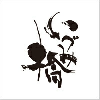 いづみ橋ロゴ