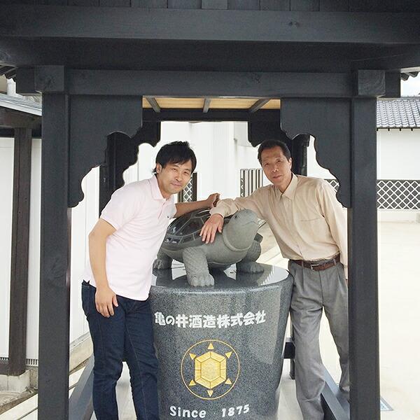 亀の井酒造訪問