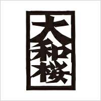大和桜ロゴ