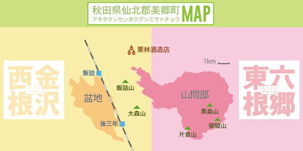 美郷町マップ