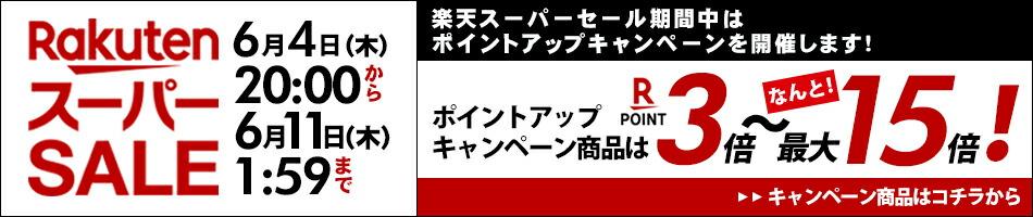 罐遵ぉ�鴻�����祉��������潟��≪���02006