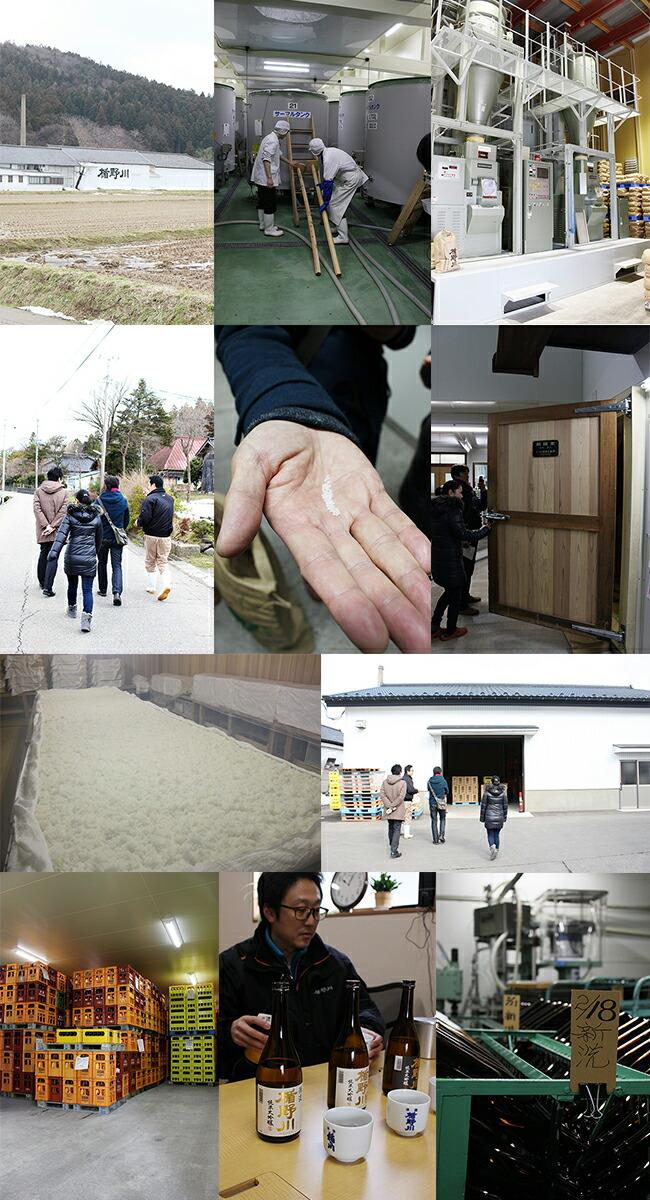 楯野川蔵訪問