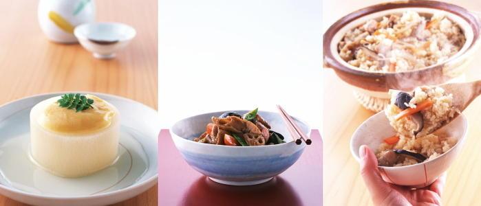 和食3種類の画像