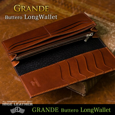 ブッテーロ長財布