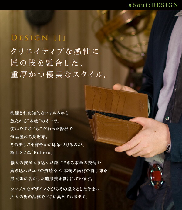 長財布 日本製職人
