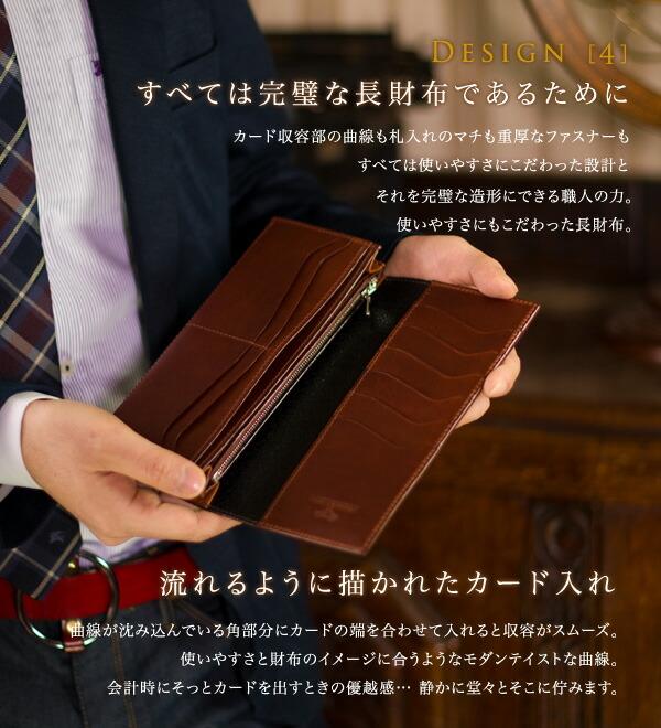 長財布 大容量