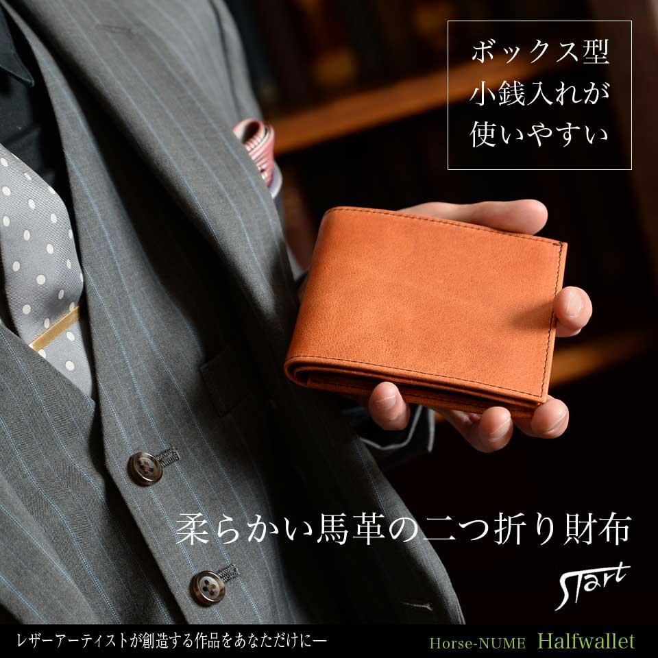 Bandieraボックス型小銭入れ二つ折り財布 メンズ