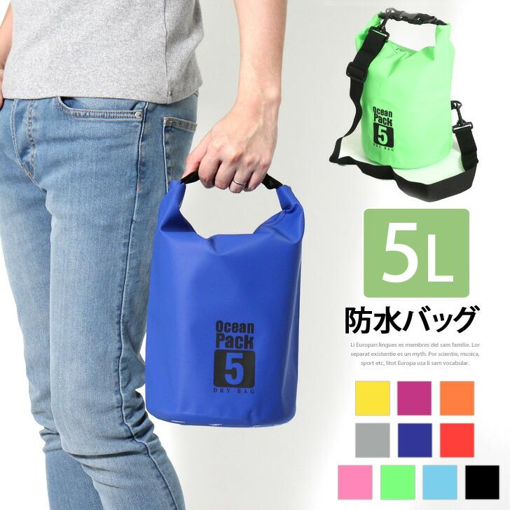 kawa: Child clear material dry bag waterproofing bag waterproofing