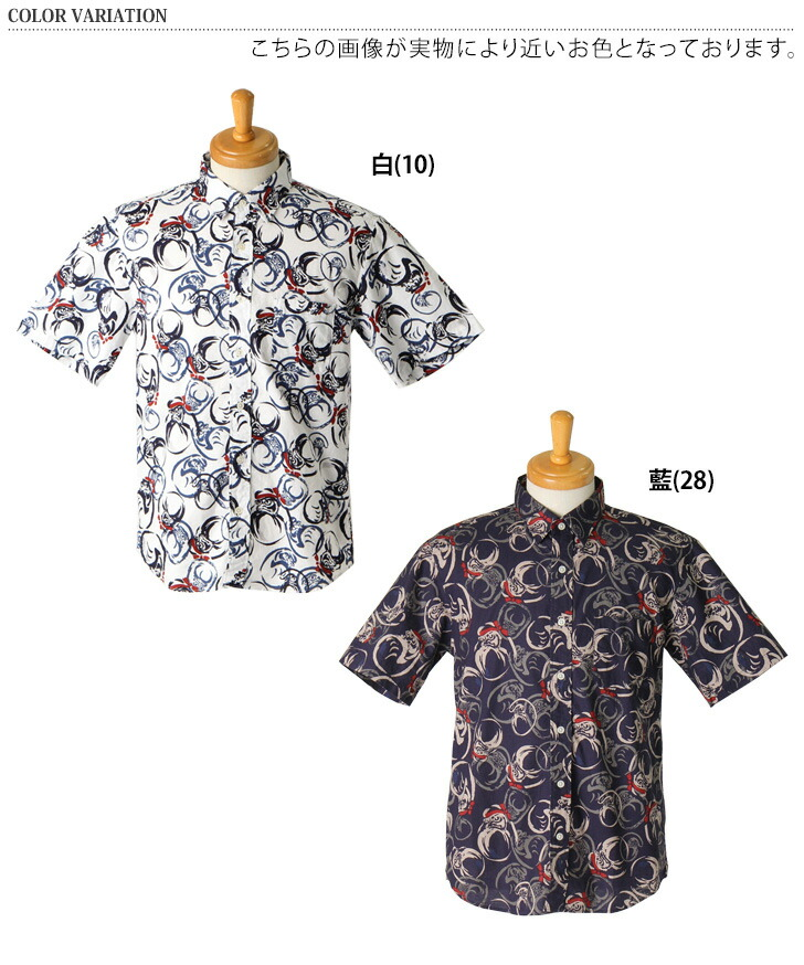71c3a847bce43 ○I use 100% of cotton material of the comfort silky softly. Dharma doll  pattern short sleeves shirt made in complete Japan