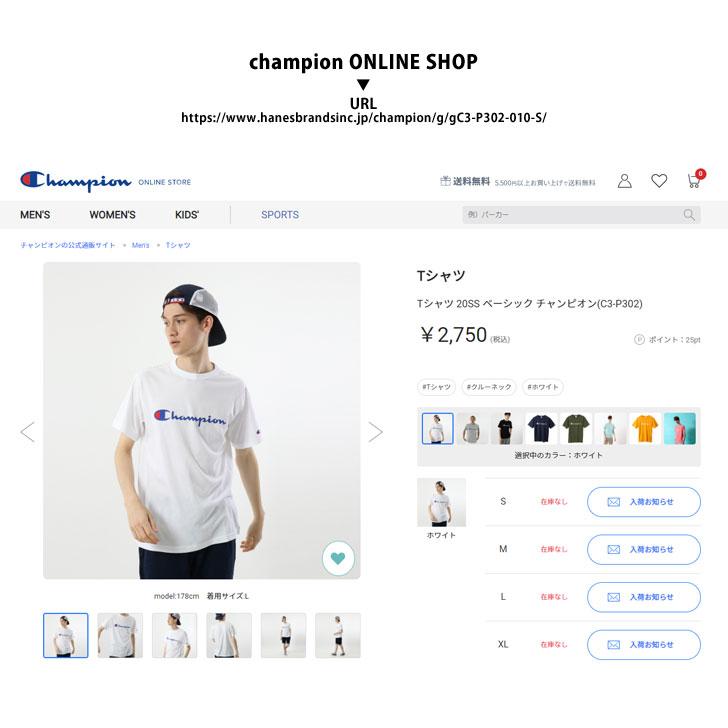 champion t shirt sizing