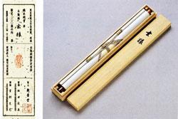 木版画「玄猿」橋本関雪