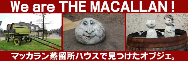 macallanobject.jpg
